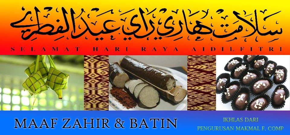 Selamat Hari Raya Aidilfitri Maaf Zahir & Batin