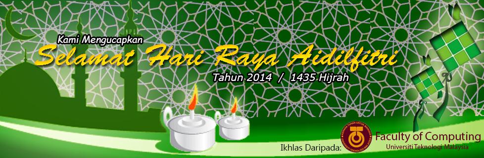Selamat Hari Raya Aidilfitri 2014