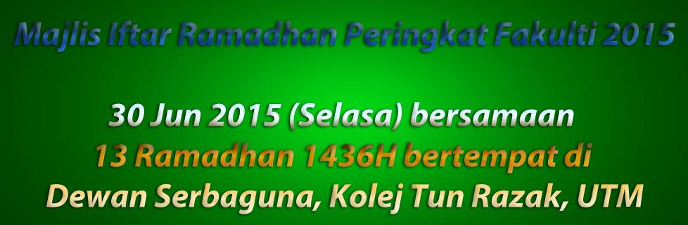 Majlis Iftar Ramadhan Peringkat Fakulti 2015