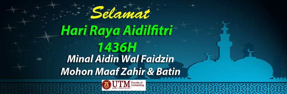Selamat Hari Raya Aidilfitri 1436 Hijrah